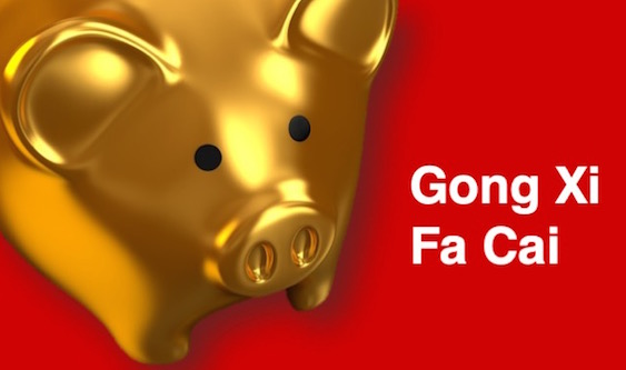 Gold pig with text Gong Xi Fa Cai